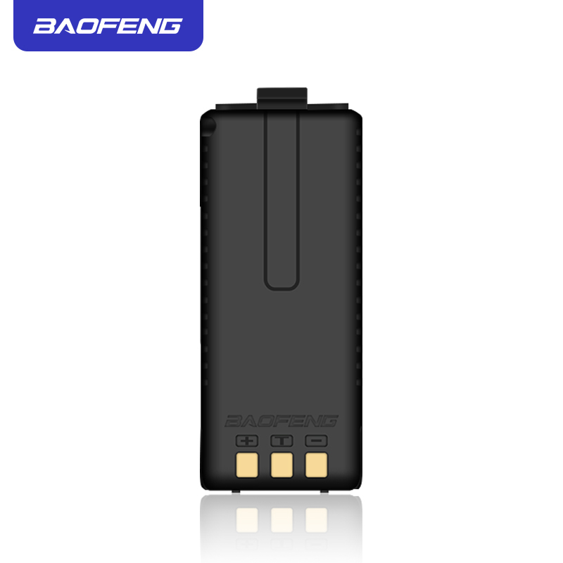 Image 3 - UV 5R Battery For Walkie talkie  High capacity Battery for  Baofenguv5r series 3800mAh-in Walkie Talkie from Cellphones & Telecommunications