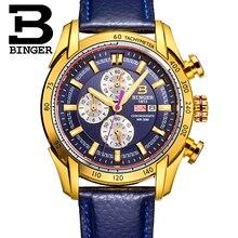 Бингер Золотые Часы Лучший Бренд Моды Роскошь Бизнес Спортивные Военные Наручные Часы Кварцевые Часы Мужчины Relogio Masculino водонепроницаемый