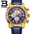 Binger relógios top marca de luxo de negócios de moda esportes militares relógios de pulso de ouro relógio de quartzo homens relogio masculino à prova d' água