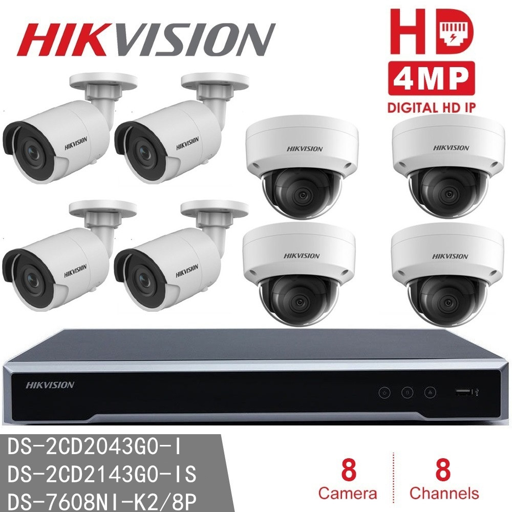 Hikvision CCTV Sistema NVR DS-7608NI-K2/8 P 8POE + 4 pcs DS-2CD2143G0-IS per Interni + 4 pcs DS-2CD2043G0-I per outdoor 4MP IP Della Macchina Fotografica