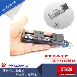 28 Stepper Motor Micro Precision Guide Slide and High Precision Single Rail Workbench Module Slide