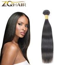 6A Brazilian Virgin Hair Straight ,1 Bundle Brazilian Straight Hair ,Soft Brazilian Hair Natural Black Color unprocessed human