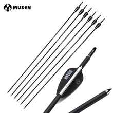 6/12/24pcs 30 Inches Spine 700 Carbon Arrow Diameter 7mm Archery Arrows with 2.5 Vanes for Recurve/Compound Bows