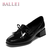 BALLEI Fashion Woman Spring Pumps Handmade Genuine Leather Retro Square Toe Soft Thick Heel Shoes Solid Slip-on Vintage Pump D92 chinese vintage women pumps slip on natural linen floral pumps slope heel retro cloth canvas soft shoes woman