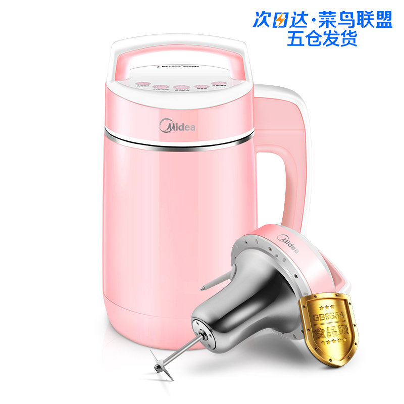 Stainless Steel Anti-skid Handle Soymilk Automatic Multi-functional Household Intelligent Boiling Magic Pink Soybean Maker multi functional stainless steel keychain black 2 pcs