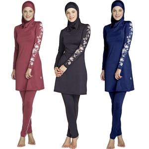 Image 1 - 2019 kobiet duży rozmiar drukowane kwiatowy pełna pokrywa kąpielówki muzułmańskie kobiety islamski konserwatywny strój kąpielowy hidżab kostiumy kąpielowe Sui