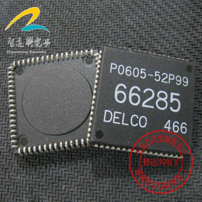 5pcs 66285 SOP68 New