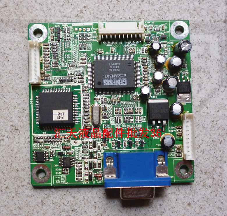 Free Shipping> 6636-AC2 driver board 6832154100-02 PTB-1541 motherboard-Original 100% Tested Working free shipping original 100% tested working vg2021m driver board motherboard a220z1 z01 h s6 decode board