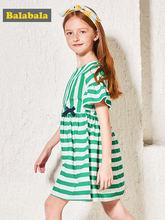 e7275295480 Balabala filles robe à manches courtes robe rayée avec manches trompette  robe a-ligne 100