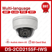 HIK DS 2CD2155F IS 5MP Multi Language Network Mini Dome CCTV Security Audio SD Card H