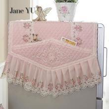Refrigerator-Cover Cloth Dust-Proof-Cover Towel Ice Double-Open-Door Warm Love