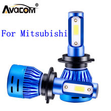 2 Pcs LED Car Headlight Bulbs 12V H7 H4 6500K White COB DOB Chip Auto Lamp For Mitsubishi ASX/Sigma/Pajero/Starwagon/Magna(China)