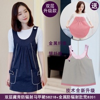 Radiation protection suit maternity clothes new clothes to send apron radiation protection clothing wholesale pregnancy radiatio
