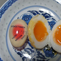 Kitchen Products Boiled Eggs Timepiece Environmental Protection Resin Material Eggs Cooked Tester