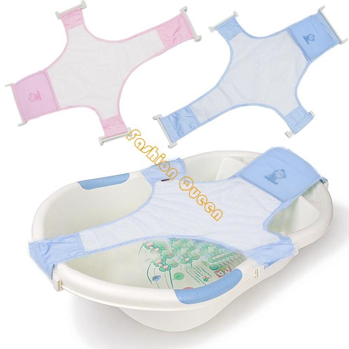 Baby Kids Bathing Adjustable Bathtub Newborn Safety Security Baby ...