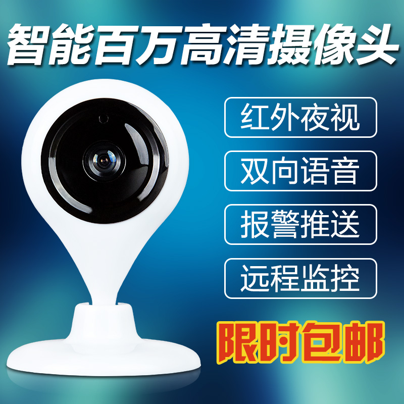 Mobile wifi remote night vision surveillance network camera home wireless 360 degree smart camera информпространство альманах газета 3 185 2014
