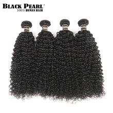 Rambut Hitam Mutiara Pra-berwarna Rambut Peru Menenun Bungkusan Rambut Manusia 4 Bungkusan Rambut Weft Curly Menenun Sambungan Rambut 400g Bukan Remy