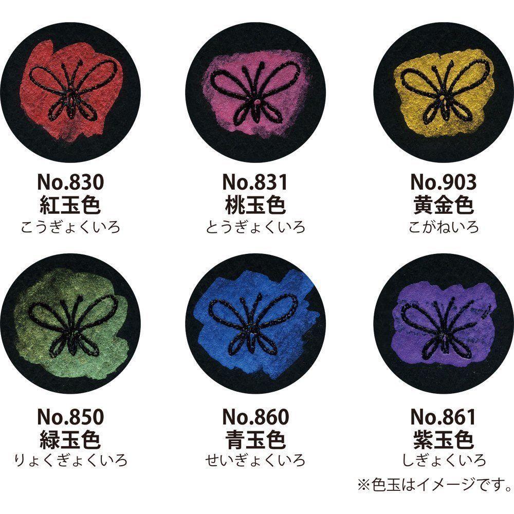 отель kuretake gansai тамби акварель краски установка робота mc20/звездное жемчужина жемчужина 12 в 18 в 24 в 36 в цвета