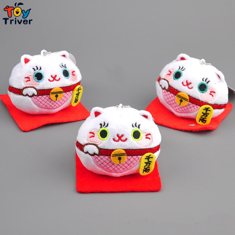 Plush Japan Fortune Cat Lucky Cats Fat Cat Kitty Pendant Key Chain Toy Doll Birthday Party Gift Shop Home Decor Anime Triver 30cm plush fortune bell cat lucky cats maneki neko kitty toy stuffed doll bamboo charcoal bag activated carbon automotive decor