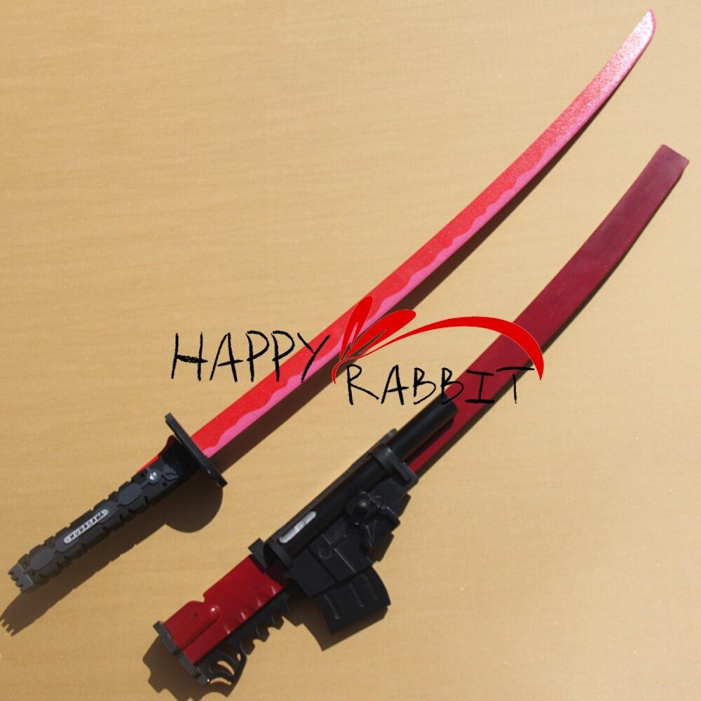 Image Gallery Muramasa Swords
