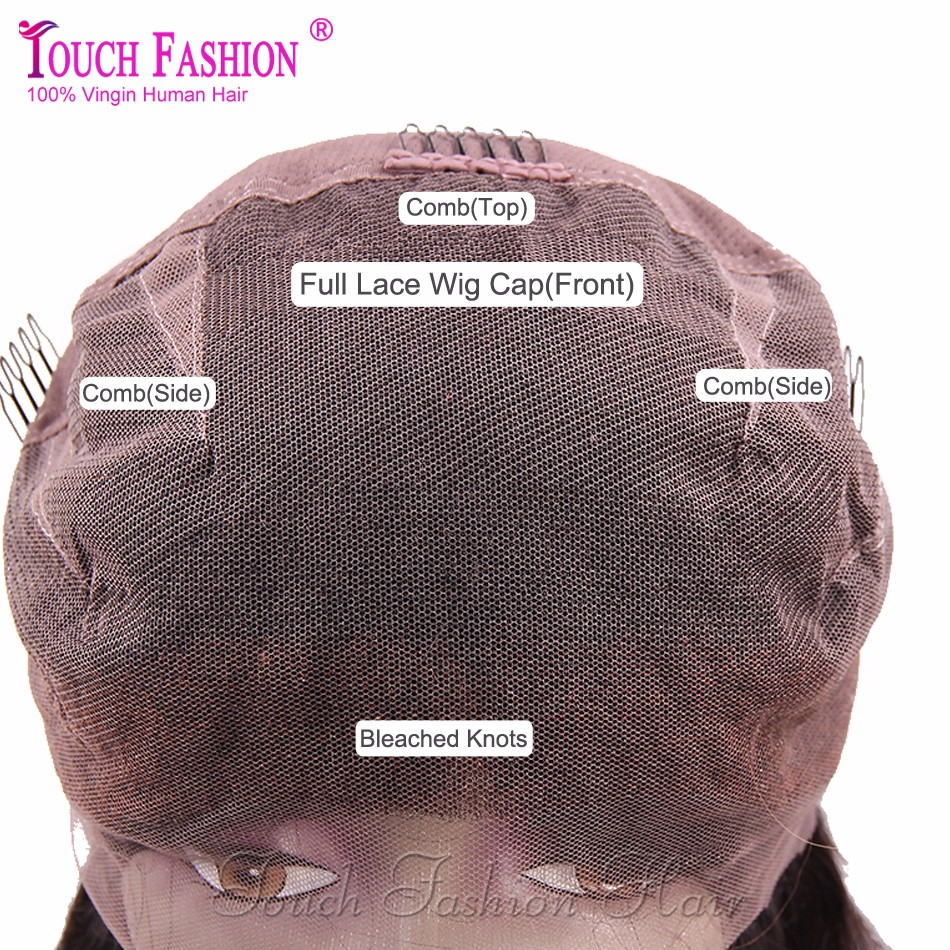 full lace wig cap front 1