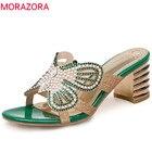 MORAZORA 2020 new ar...
