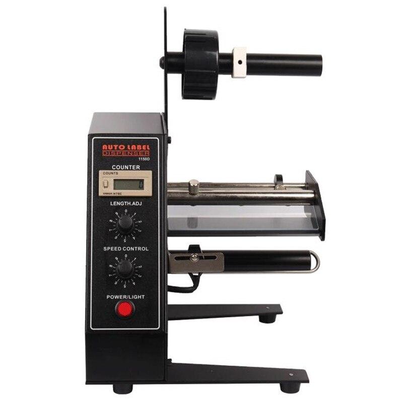 Автоматический дозатор этикеток 1150D стикер устройства 220 В в 50 Гц машина для зачистки этикеток