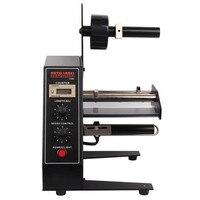 Automatic Label Dispenser 1150D Device Sticker 220V 50HZ Label Stripping Machine