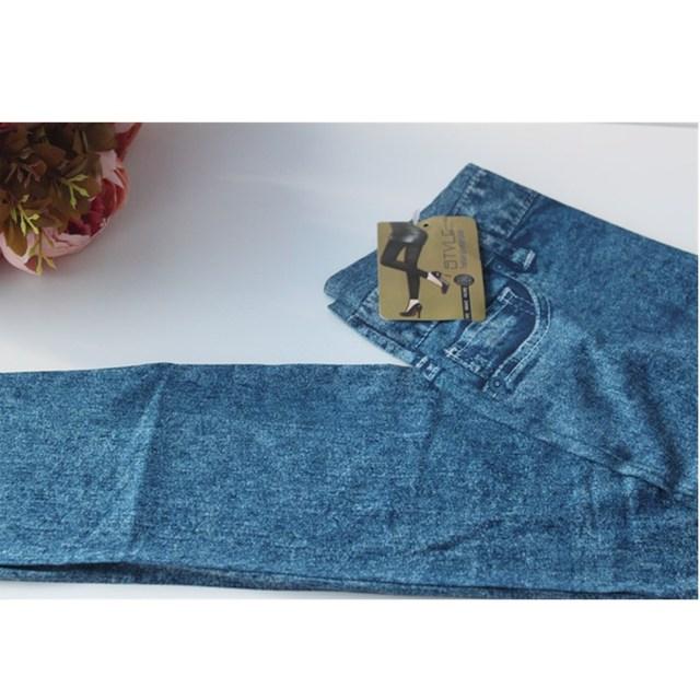 Women's Stylish Solids Stretchable Denim Leggings Jean