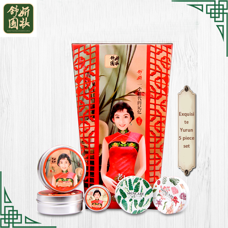 ShuYan Chinese Skin Care sets Cream for face Moisturizer Face Cream Makeup Suit Set Skin Bright Smooth Whitening Face Set