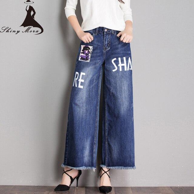 c6d9b37a97d SHINYMORA Wide Leg Pants Jeans for Women 2017 New Fashion Painted Pants  Streetwear Denim Loose Pants High Waist Female Trousers