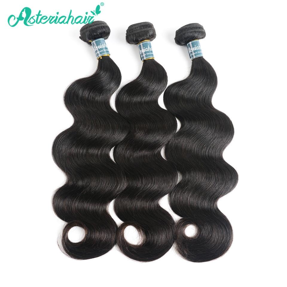 Pelo brasileño de Asteria onda del cuerpo cabello humano tejido 3 paquetes 10 a 18 20 22 24 26 28 30 pulgadas cabello Remy color negro Natural