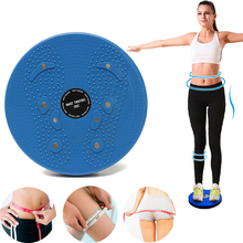 Wobble Balance Twist Waist Torsion Disc Board Plate Aerobic Exercise Foot Fitness Yoga Training Reflexology Magnet Health Helper