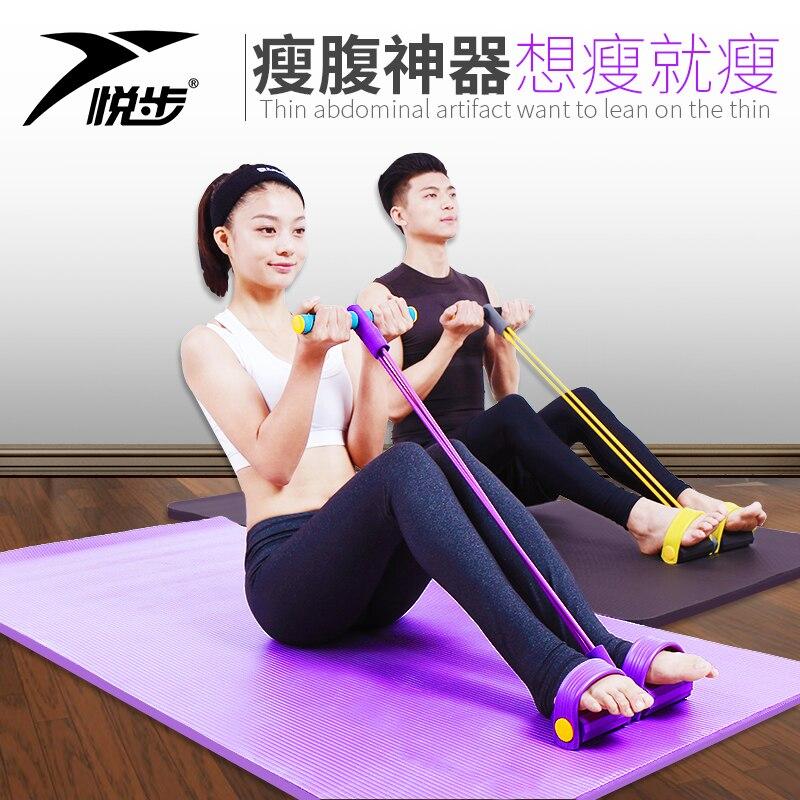 Appareil de Tension équipement de fitness ménage taille mince femme perdre du poids sport pédale élastique corde