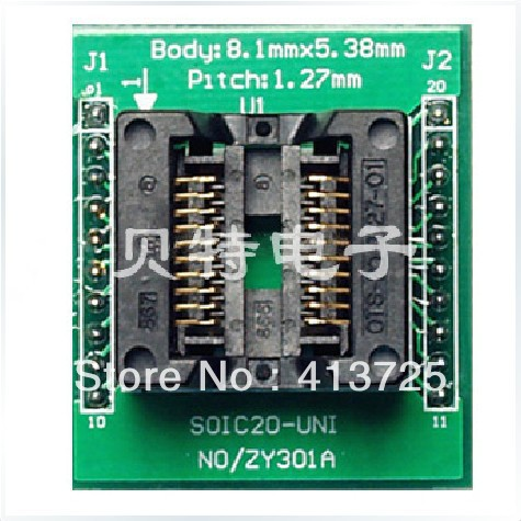 Block SOIC20 ucos dedicated IC programming, ZY301A test socket programming adapters ic qfp32 programming block sa636 block burning test socket adapter convert