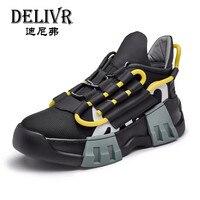 Delivr мужские кроссовки люксовый бренд 2019 увеличивающая рост обувь на толстой подошве ботинки с массивным каблуком мужская повседневная пап...