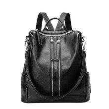 Кожа Для женщин рюкзак женский Сумки Повседневное школьная сумка для подростка Обувь для девочек высокое качество Рюкзаки