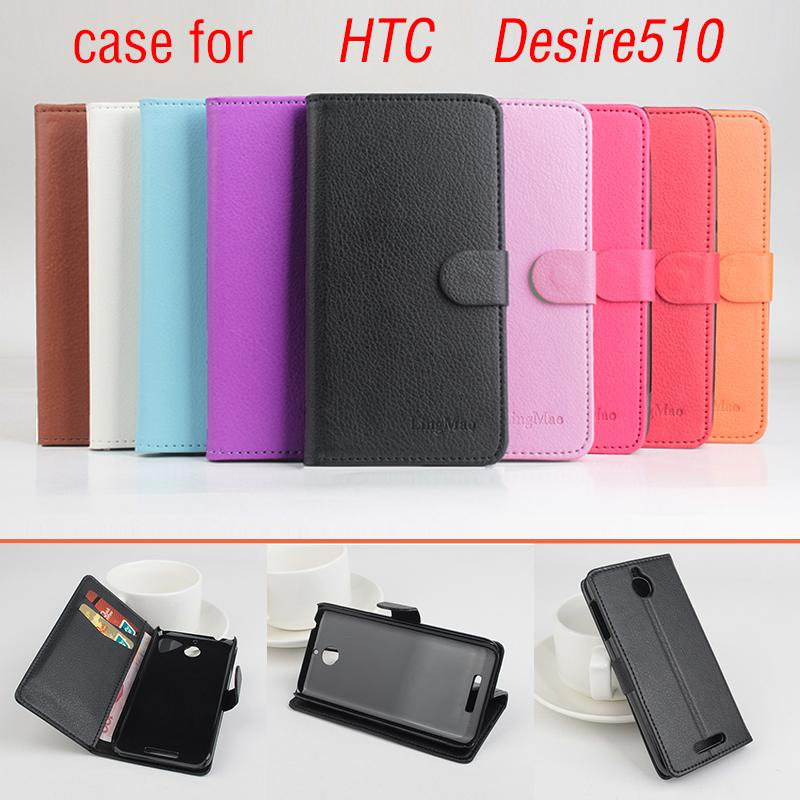 Phone case for HTC Desire510 About Flip Cover Mobile Phone Bags. Brand Hot Sale Factory price.