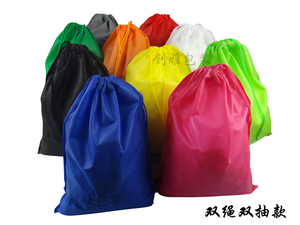 Image 2 - QSHOIC 50pcs/lot 39cm*30cm drawstring bag non woven sack with rope storage bag document file bag fabric file folder with string