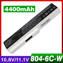 White 4400mAh laptop Battery for LG SQU-804 SQU-805 SQU-807