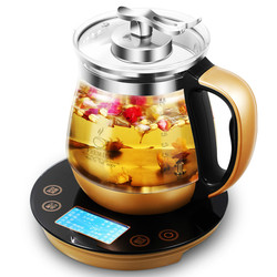 Electric kettle Multi functional health raising pot with full automatic  thickened glass electric tea Overheat Protection