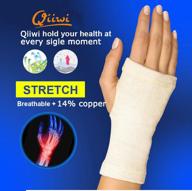 Basketball Sweat Towels: Wristband 1 Piece Wrister Badminton Sport Sweat Towel