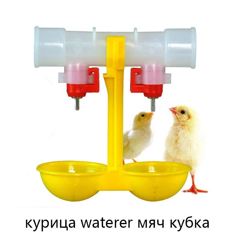 100 souprav Kuřecí zavlažovač Míč závěsný pohár Kuřecí Nipple pití Drůbež Krmivo Krmivo pro zvířata Krmítko pro krmivo Žlutá 25 mm potrubí