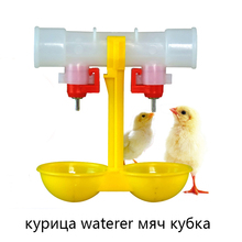 100 sets Chicken waterer Ball Hanging Cup Chicken Nipple drinking Poultry Bird feed Animal feeder Yellow 25mm pipes