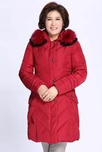 Более среднего возраста и старых вниз носить толстые тепловой комфорт жира мать наряд P1988