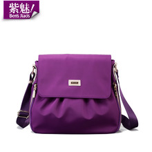 Bens Jiaos women little casual flag bags ladies purple nylon daily shoulder  bag famous brand designer black messenger bags da29d94a65320