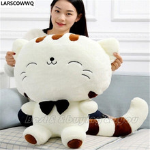 """LARSCOWWQ 90CM 15"""" Include Tail Cute Fortune Cat Bed Cushion Plush Stuffed Toy Birthday Christmas Gift Free Shipping (70709004)"""