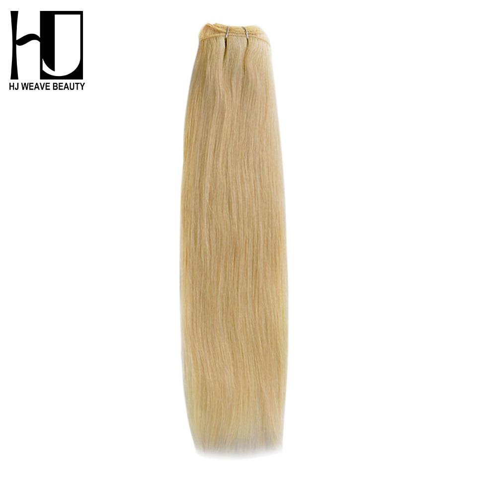 7A HJ WEAVE BEAUTY Blonde Brazilian Hair Weave Bundles 613 Hair Straight 100 Human Hair One