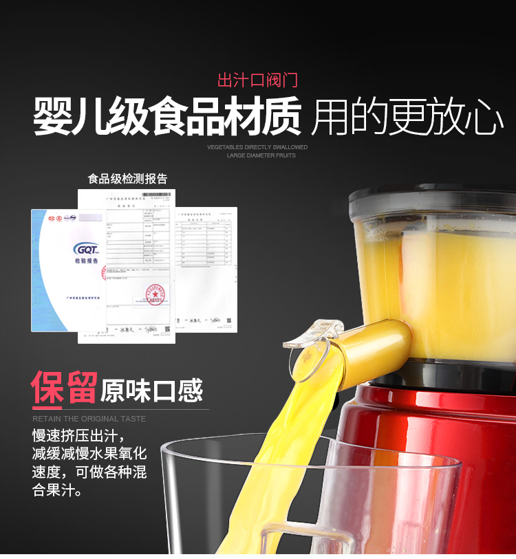 Juicer Juice Separation Large-caliber Juice Machine  Automatic Juicer Multi-functional Fruit and Vegetable Fried Juice Machine 15