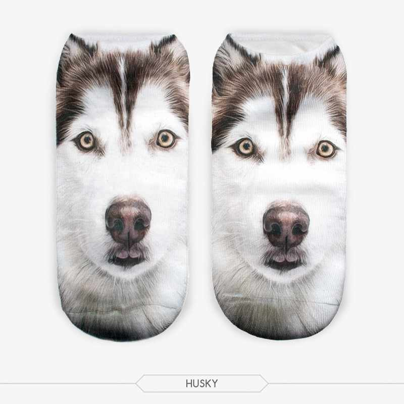 husky 3d digital printing socks right angle socks